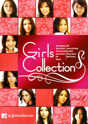 Girls Collection Vol.1