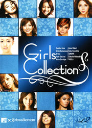 Girls Collection Vol.2