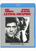 【Blu-ray】リーサル・ウェポン