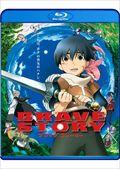 【Blu-ray】ブレイブストーリー
