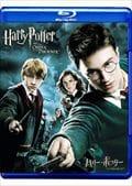 【Blu-ray】ハリー・ポッターと不死鳥の騎士団