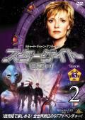 スターゲイト SG-1 シーズン5 Vol.2