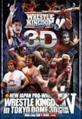 【Blu-ray】新日本プロレスリング レッスルキングダムV in 東京ドーム 〜3Dスペシャルエディション〜