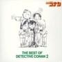 [CD]名探偵コナン テーマ曲集2〜THE BEST OF DETECTIVE CONAN2〜