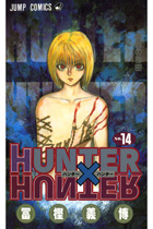 HUNTER×HUNTER 13〜24巻<続巻>
