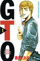GTO 1〜25巻<全巻>