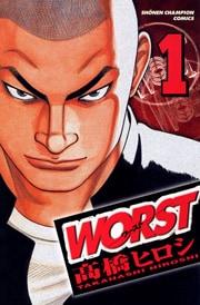 WORST 1〜24巻<続巻>