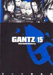 GANTZ 19〜37巻<完結>