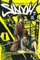 SIDOOH 士道 1〜16巻<続巻>