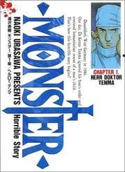 MONSTER 1〜18巻<全巻>