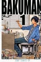 バクマン。 1〜16巻<続巻>
