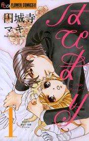 はぴまり Happy Marriage!? 1〜10巻<全巻>