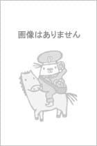 進撃の巨人 11〜19巻<続巻>