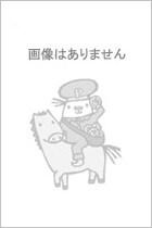 境界のRINNE 14〜37巻<続巻>