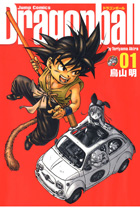 [完全版]DRAGON BALL 1〜12巻<続巻>