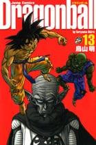 [完全版]DRAGON BALL 13〜23巻<続巻>