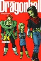 [完全版]DRAGON BALL 24〜34巻<完結>