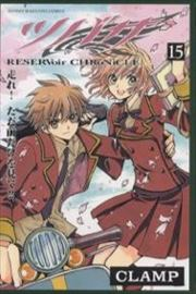 ツバサ-RESERVoir CHRoNiCLE- 15〜28巻<完結>